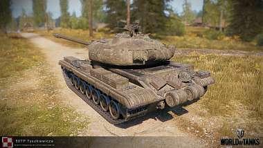 wot-supertest-zmeny-na-tanku-50tp-prototype