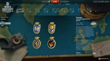 wows-novinky-z-supertestu-nova-sbirka-britskych-torpedoborcu