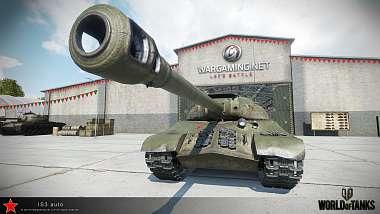 wot-zmeny-vlastnosti-tanku-is-3-a