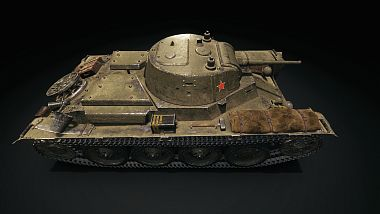 wot-verze-1-5-1-prinese-tank-t-116