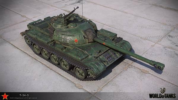[WoT] T-34-3 zmizí z prémiového obchodu