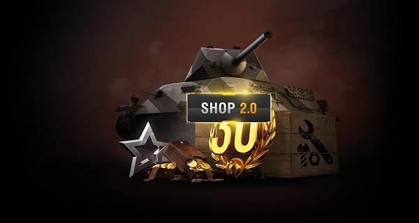 wot-shop-2-0-oziveni-vozidel-premium