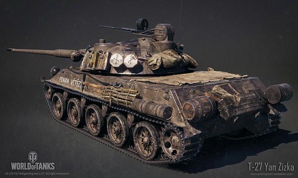 wot-nove-premiove-tanky-v-aktualizaci-1-5-1