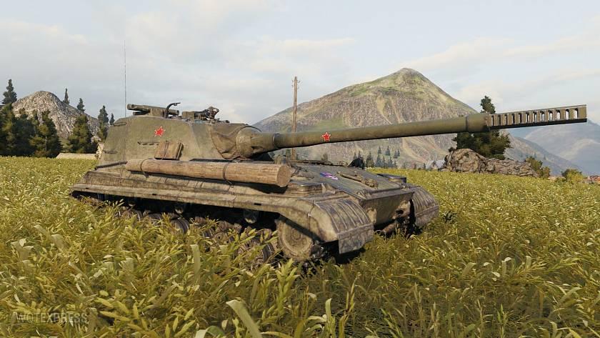 wot-prijde-oslabeni-tanku-object-268-v4